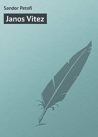 Sandor Petofi -Janos Vitez