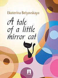 Ekaterina Belyavskaya -A tale of a little mirror cat