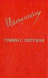 Константин Ваншенкин -Художники