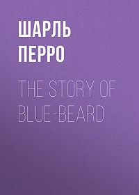 Шарль Перро -The Story of Blue-Beard