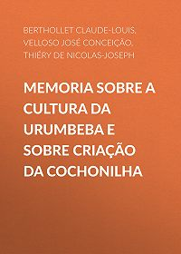 Claude-Louis Berthollet -Memoria sobre a cultura da Urumbeba e sobre criação da Cochonilha