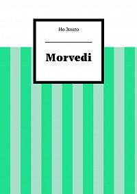 Ио Зонго -Morvedi