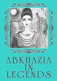 Lina Belyarova -Abkhazia in legends