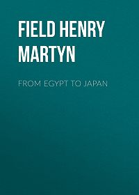 Henry Field -From Egypt to Japan
