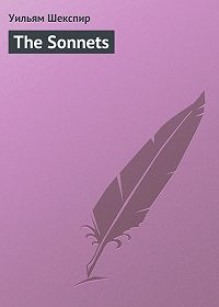 Уильям Шекспир -The Sonnets