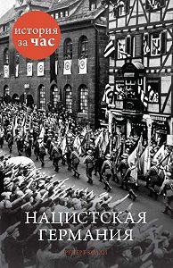 Руперт Колли -Нацистская Германия