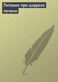 Илья Мельников -Питание при циррозе печени