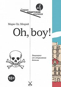 Мари-Од Мюрай -Oh, Boy!