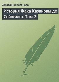 Джованни Казанова -История Жака Казановы де Сейнгальт. Том 2