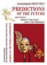 Anastasia Novykh - Predictions of the future and truth about the past and the present