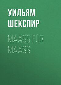 Уильям Шекспир -Maaß für Maaß