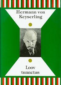 Hermann von Keyserling -Loov tunnetus (EM)