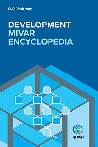 Олег Варламов -Development MIVAR encyclopaedia