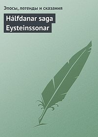 Эпосы, легенды и сказания -Hálfdanar saga Eysteinssonar