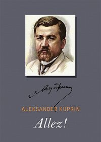 Aleksandr Kuprin -Allez!