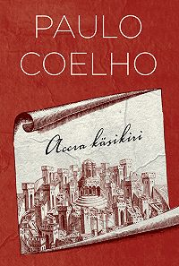 Paulo Coelho -Accra käsikiri