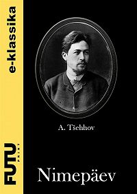 Anton Tšehhov -Nimepäev