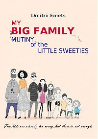 Dmitrii Emets -Mutiny of the Little Sweeties