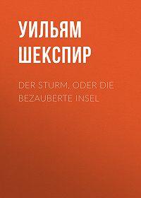 Уильям Шекспир -Der Sturm, oder Die bezauberte Insel