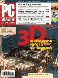 PC Magazine/RE - Журнал PC Magazine/RE №06/2009