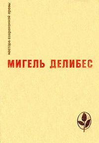 Мигель Делибес -Крысы