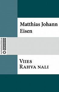 Matthias Johann -Viies Rahva nali