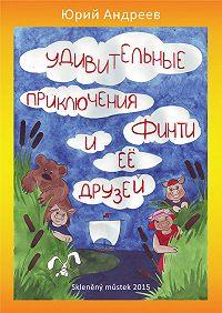 Юрий Андреев -Удивительные приключения Финти и ее друзей