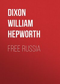 William Dixon -Free Russia