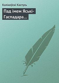 Каліноўскі Кастусь -Пад імем Яські-Гаспадара…