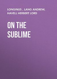 Herbert Havell -On the Sublime
