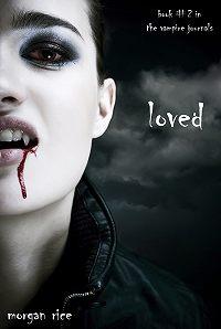 Morgan Rice - Loved