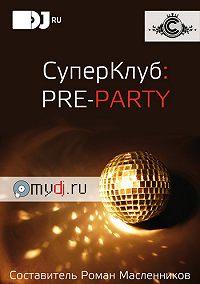 Александр Минаев, Ася Чепурина - СуперКлуб: pre-party