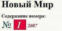 Игорь Савельев -Гнать, держать, терпеть и видеть