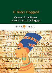 Генри Райдер Хаггард -Queen of the Dawn: A Love Tale of Old Egypt