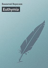 Викентий Вересаев -Euthymia