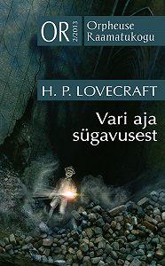 H. Lovecraft -Vari aja sügavusest