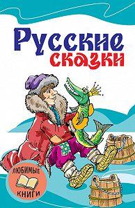 Т. Литенская -Русские сказки