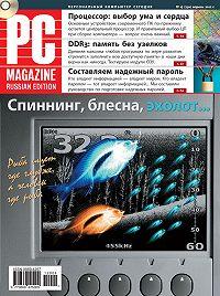 PC Magazine/RE -Журнал PC Magazine/RE №4/2012