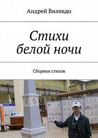 Андрей Вилявдо -Стихи белойночи. Сборник стихов