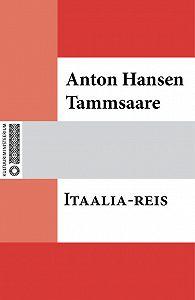 Anton Tammsaare -Itaalia-reis