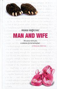 Тони Парсонс -Муж и жена