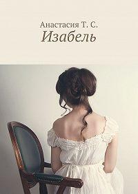 Анастасия Т.С. -Изабель