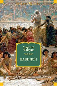 Маргита Фигули -Вавилон