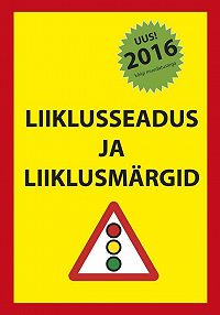 Кomposiit autorid -Liiklusseadus ja liiklusmärgid 2016