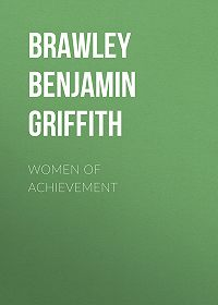 Benjamin Brawley -Women of Achievement