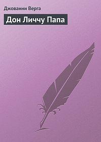 Джованни Верга -Дон Личчу Папа