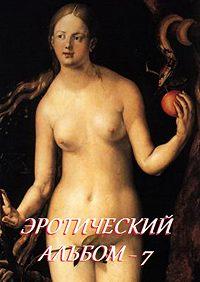 Стефания Лукас -Эротический альбом– 7