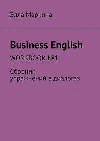 Элла Маркина -Business English. Workbook№ 1. Сборник упражнений вдиалогах