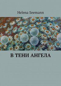 Helena Seemann - Втени ангела