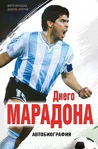 Диего Армандо Марадона -Диего Марадона. Автобиография